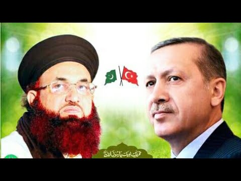 international Durood Day to show solidarity with Turkish people by Dr Ashraf Asif jalali