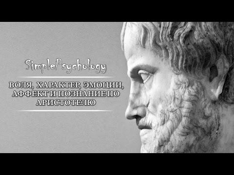 Философия и этикп менеджмента