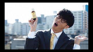 オーイシマサヨシ「キンカンのうた2020」Music Video 1cho ver.