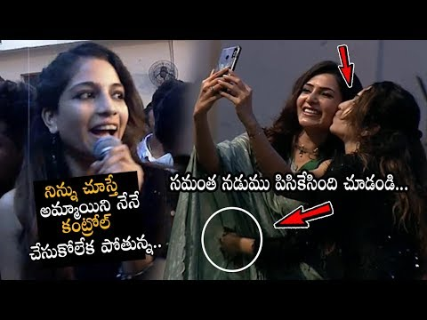Fan Touching Very Bold And Kissed Samantha || Jaanu Movie Grand Release Event || Movie Blends