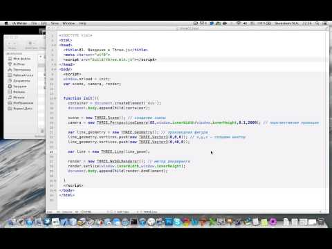 Repeat Front Porch 2014, David Lyons, Intro to WebGL and Three js by