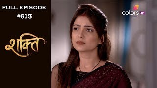 Shakti - 1st October 2018 - शक्ति - Full Episode