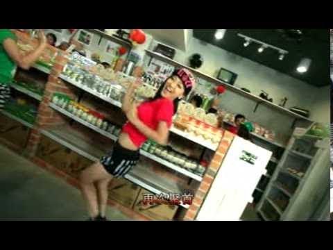 [M-Girls 四个女生] 新年快乐 -- 真欢喜 (Official MV)