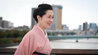 瑞姫『河内音頭櫻川と黒鷲~枕より』MUSIC VIDEO
