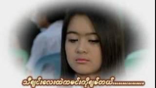 Video myanmar song 2010 ahla bayin ma kyi download MP3, 3GP, MP4, WEBM, AVI, FLV September 2018