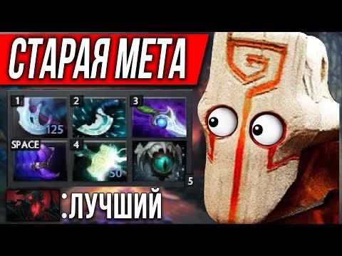 видео: СТАРЫЙ ДОБРЫЙ ДЖАГГЕРНАУТ! juggernaut dota 2