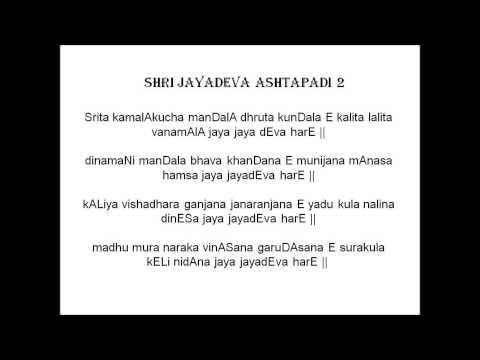 Shrita Kamala - Ashtapadi 2 with Lyrics