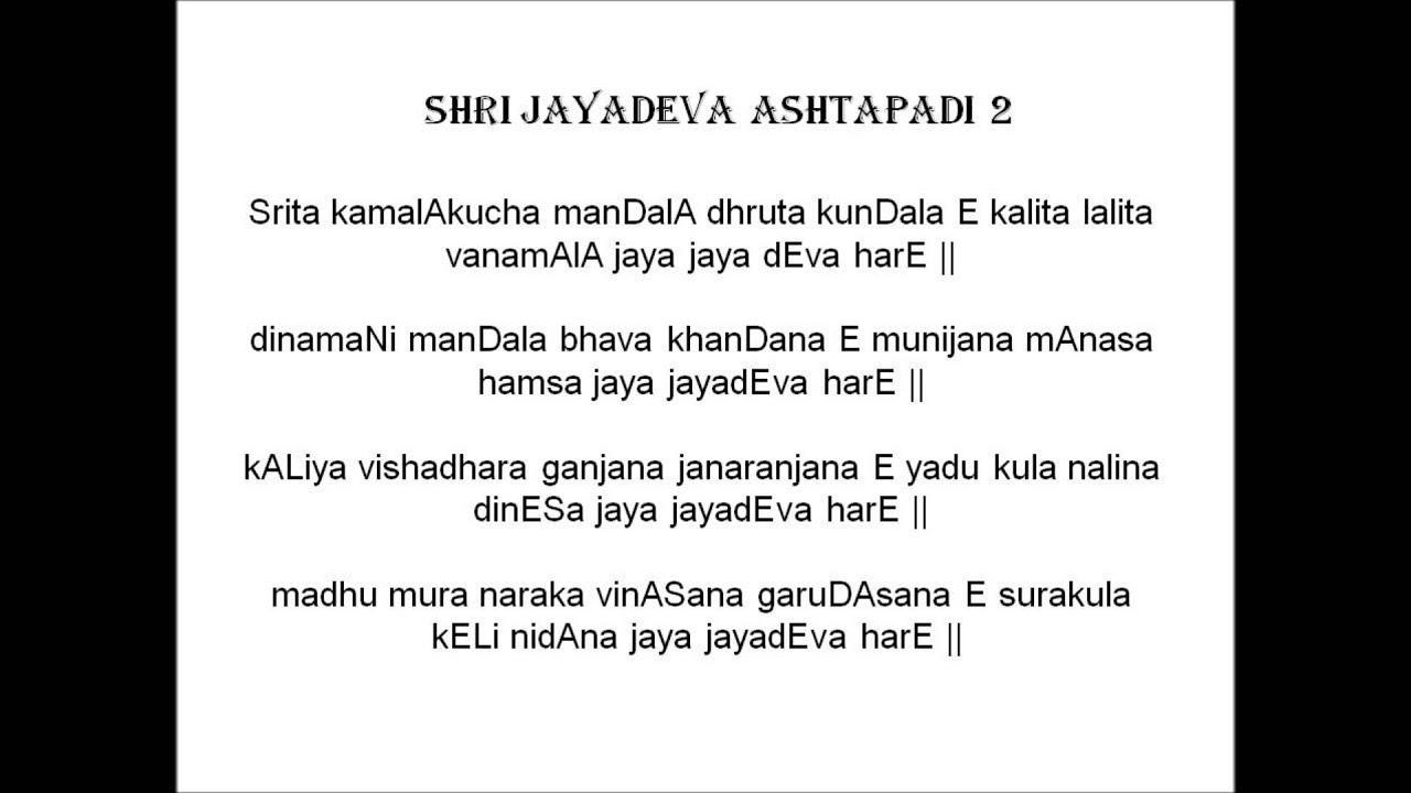 Ashtapathi lyrics tamil PDF - downloadallthingsfast.club