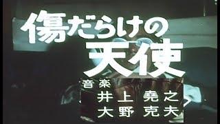 井上堯之バンドの井上堯之さんが2018年5月2日にお亡くなりになりました...