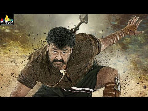 Manyam Puli Theatrical Trailer | Latest Telugu Trailers | Mohanlal | Sri Balaji Video