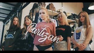 Partizan в городе. Новый шоу-рум в Великом Новгороде