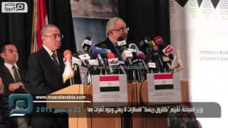مصر العربية   وزير السياحة: تقييم