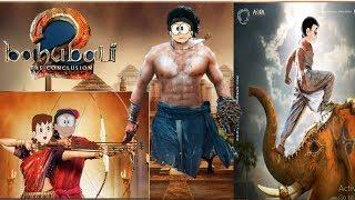 Bahubali 2 Tralier (Doreamon Version)SAM Creation thumbnail
