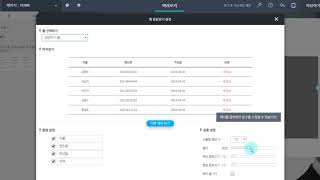 큐브  홈페이지 빌더 UPDATE  폼 응답보기 기능