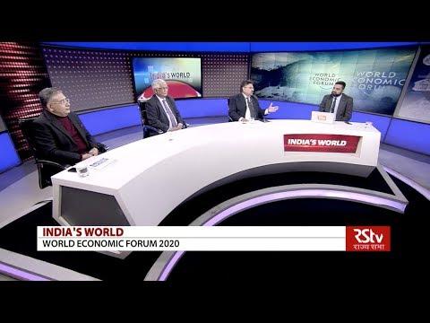 India's World - World Economic Forum 2020