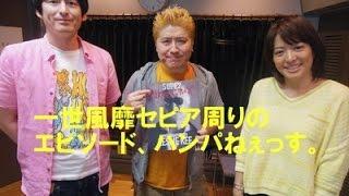 https://www.youtube.com/channel/UCjABGn5aiBxJ5NBZfEKAD0A 哀川翔さん...