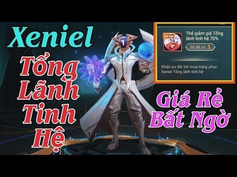 Xeniel TỔNG LÃNH TINH HỆ chính thức bán trong cửa hàng giá rẻ bất ngờ #liênquânmobile