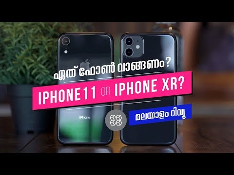 IPhone 11 Vs IPhone XR | Comparison Review In Malayalam