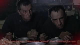 ГУЛАГ | Россия на крови #15