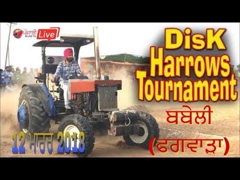 [LIVE] Babeli (Phagwara) Tractor Tavian Mukabale 12/3/2018