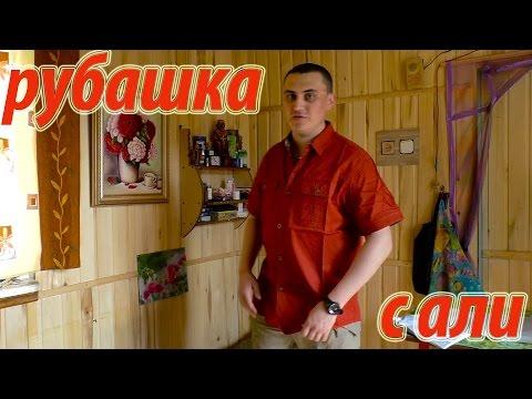 Мужская красная рубашка из Китая !