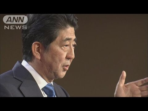 安倍総理「憲法違反にあたらない」 安保関連法案(15/06/09)