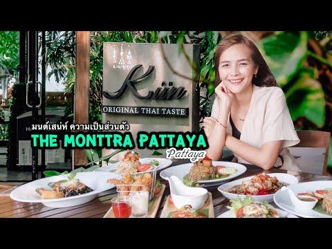 Kiin (กิน) Original Thai Teste (The Montra Pattaya)