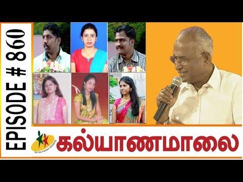 Kalyanamalai - Switzerland Full Episode 860 | Raja Pattimanram | Sun TV Show