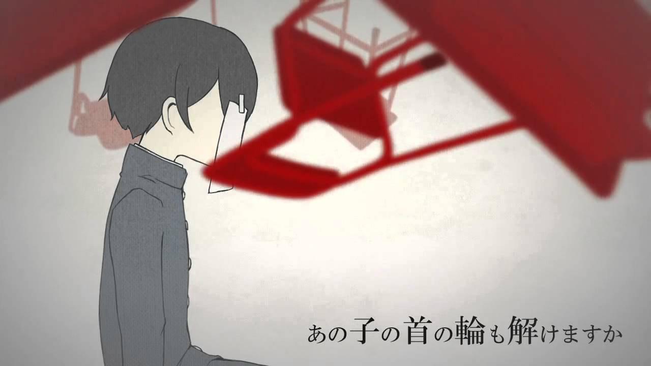 【歌ってみた】 ロストワンの號哭 【kradness】 - YouTube