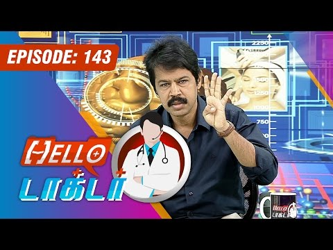 Hello Doctor – Remedies for Tablet Allergies – [Ep 143]