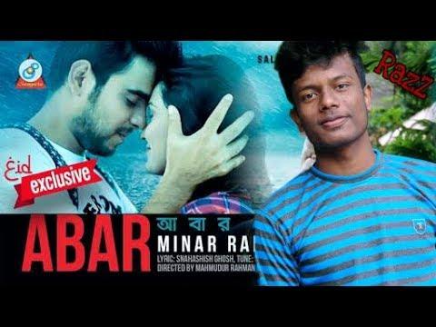 Tumi Ki AmR Hasi Muker Abar Karon Hoba - By Minar Rahman-Sangeeta-New Verson|Boyes 460