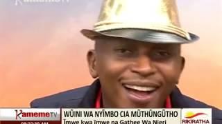 Kurung'a Igiri | Gathee wa Njeri ni muini wa nyimbo cia muthungutho