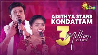 தண்ணீரை சிக்கனமா பயன்படுதினால் பெண்கள் சிக்கண்ணோடு பயன்படுதினால் ஆண்கள் | Adithya Stars Kondattam