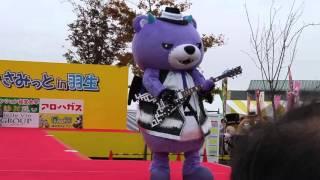 アックマ様、ギターリハーサル