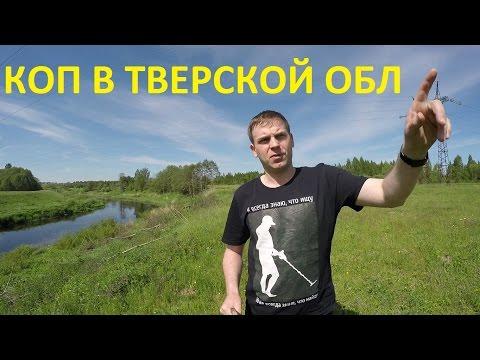 Коп в Тверской