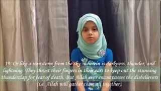 surah al baqara 2 verses 1 20 recited by laam
