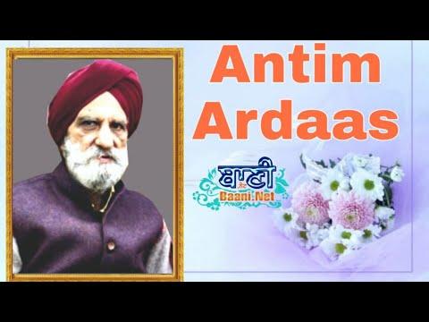 Live-Now-Antim-Ardaas-S-Joginder-Singh-Ji-Pandav-Nagar-11-July-2021