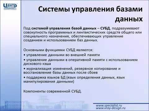 специальность информационные системы 49.m2t