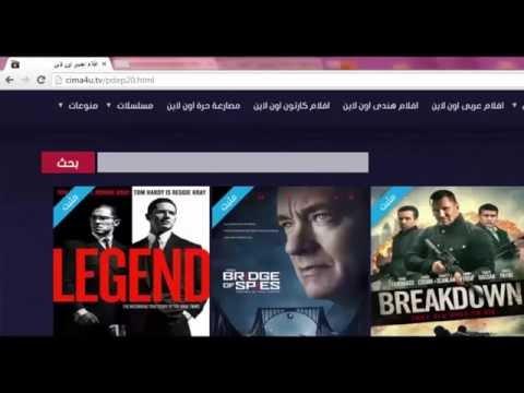 مسلسل سنوات الضياع مترجم بالعربية