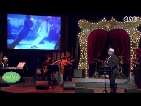 Hisham Blues show & interview with isaad younis at shaibet el sa3ada CBC Tv