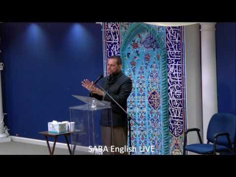 Shia Association of Bay Area (SABA Islamic Center) | Br. Hasnain Rajabali