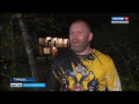 Вести на карачаевском языке 01.11.2019