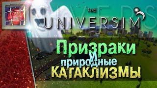 The Universim (Alpha 0.0.25) — Одного бункера достаточно? | #3