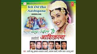 Pyar Ki Hawa Chali