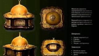 Корпорация подарков видео - галерея.wmv(ООО