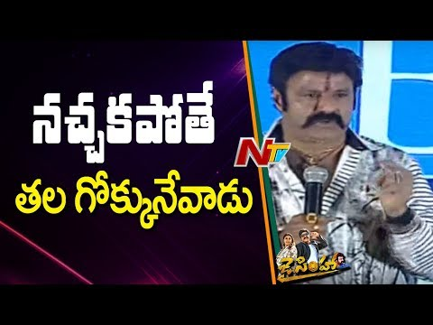 Balakrishna About Funny Incidents During...