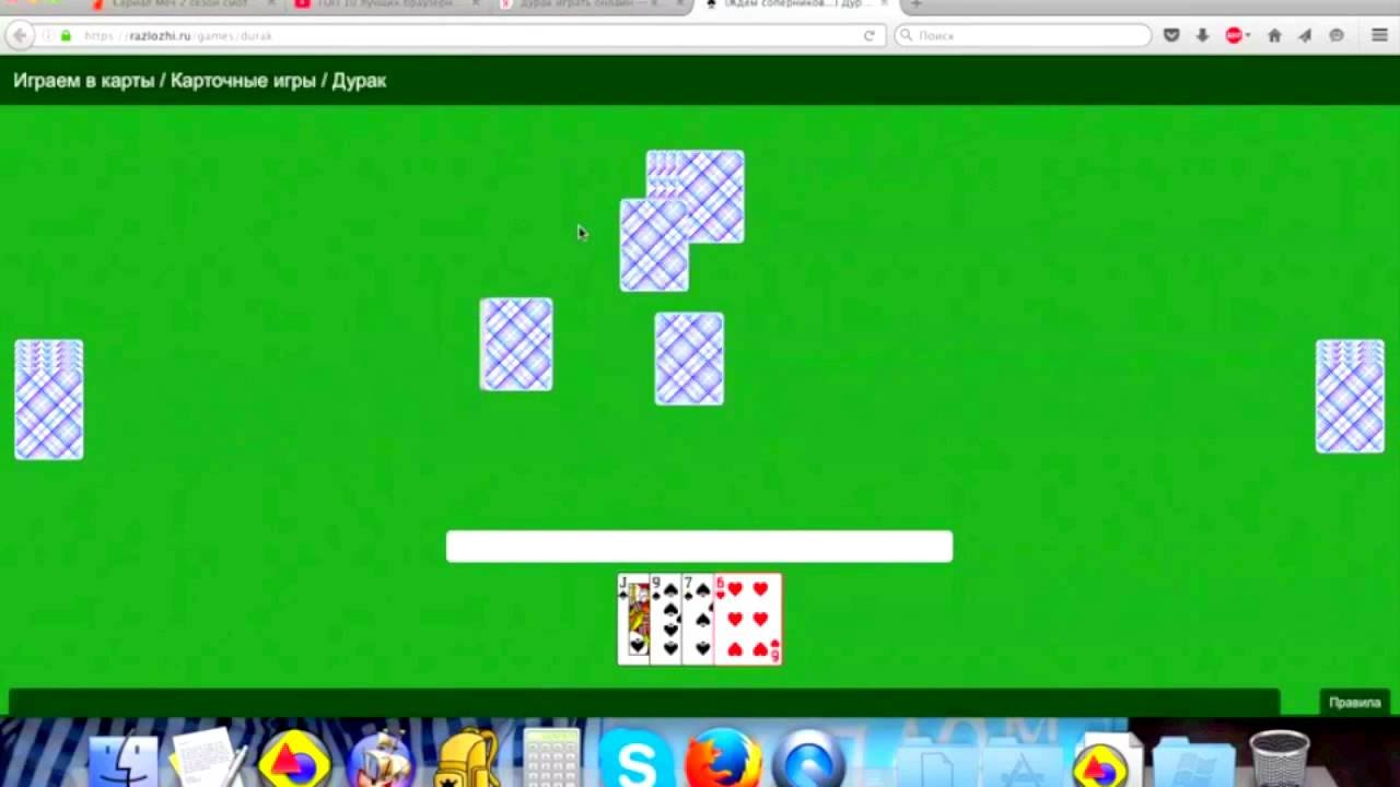 Играть бесплатно онлайн слот автоматы