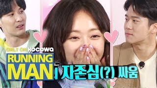 Ji Suk & Seok Jin, How Many Kissing Scenes Have you done With So Min? [Running Man Ep 447]