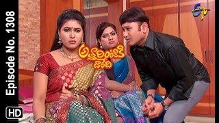 Attarintiki Daredi | 12th January 2019   | Full Episode No 1308 | ETV Telugu