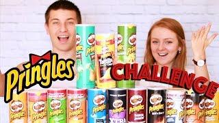 ОЧЕНЬ МНОГО ЧИПСОВ! PRINGLES CHALLENGE! 14 Flavors! | SWEET HOME